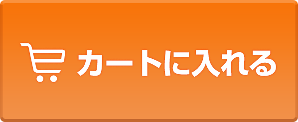 Amazon ひざ 衛門 【口コミで使用感がわかる】膝サポーター痛みタイプ別20選!|YAMA HACK